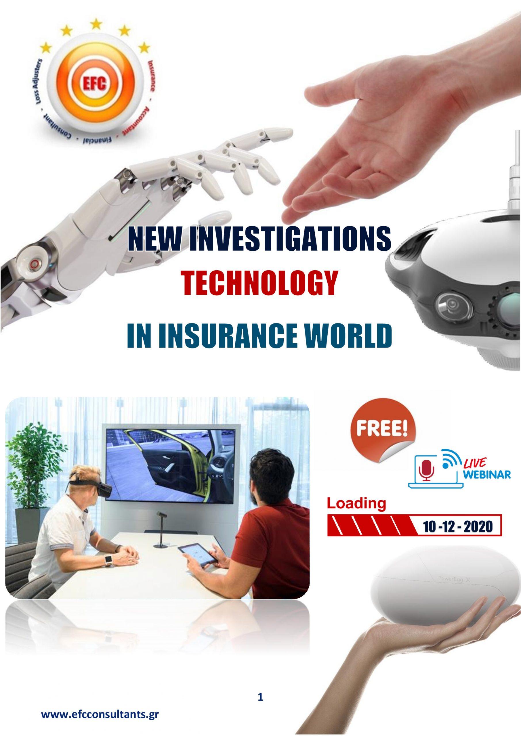EFC Consultants - «Νέες Τεχνολογίες Διερεύνησης στον Ασφαλιστικό Κόσμο»