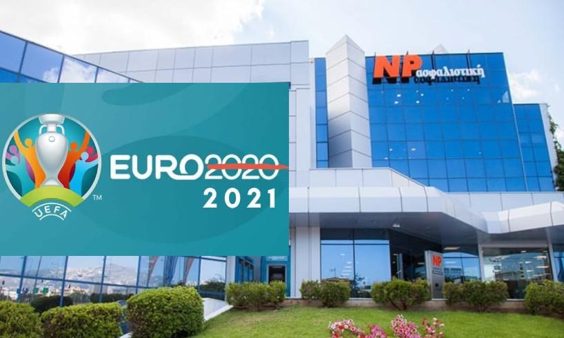 NP Asfalistiki Euro 2020